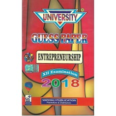 UNIVERSITY GUESS PAPER ENTREPRENEURSHIP CLASS 12