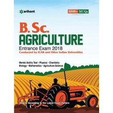 B.Sc. Agricuture Entrance Exam 2018