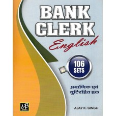 Bank Clerk English 106 Sets