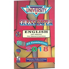 UNIVERSITY GUESS PAPER ENGLISH 50 MARKS CLASS 12