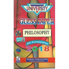 UNIVERSITY GUESS PAPER PHILOSOPHY CLASS 12