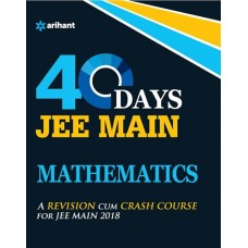 40 DAYS JEE MAIN MATHEMATICS (RAJEEV MANOCHA)