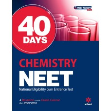 40 DAYS CHEMISTRY FOR NEET (SUDHANSU THAKUR)