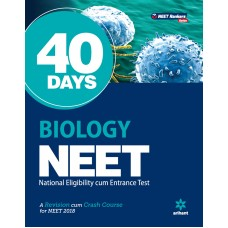 40 DAYS BIOLOGY FOR NEET (S.CHAKRAVARTY)