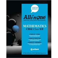 All in One MATHEMATICS CBSE Class 12th(2017-18 Edition). Paperback – 2017