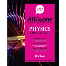 All in One PHYSICS CBSE Class 12th Edition 2017-18 Paperback – 2017
