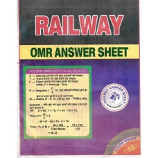 Railway OMR Answer Sheet (Pack of 5 Book)