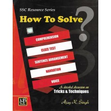 SSC Resouce Series (How to solve)